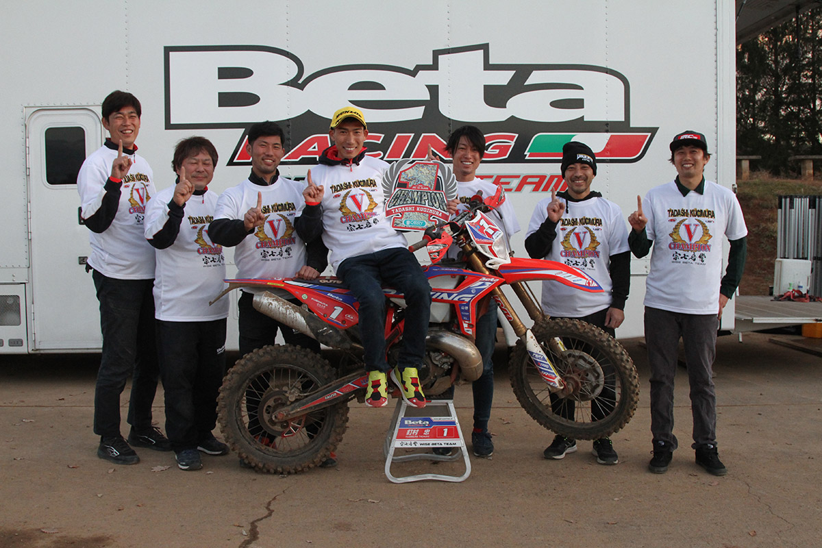 Beta claims first ever JEC title with Kugimura at Murata-Sugo 2 Days Enduro