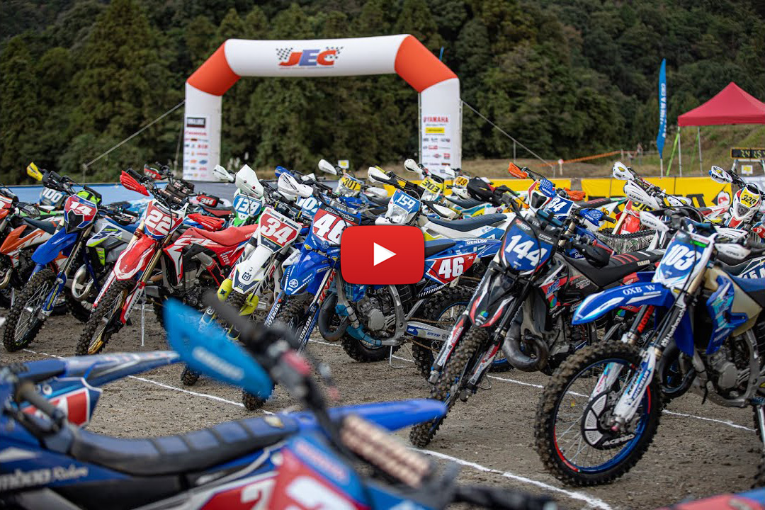 Japan Enduro Championship video – 2021 season preview